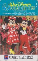 Télécarte Japon / 290-28888 - DISNEY ON ICE - MICKEY & MINNIE ** TOKYO TV ** - JAPAN Phonecard - Disney