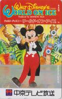 Télécarte Japon / 110-011 - DISNEY ON ICE ** ONE PUNCH **  - MICKEY ** TOKYO TV ** - JAPAN Phonecard - Disney