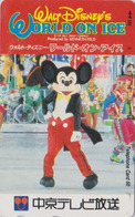 RARE Télécarte Japon / 290-28886 - DISNEY ON ICE  - MICKEY Patinage ** TOKYO TV ** - JAPAN Phonecard - Disney