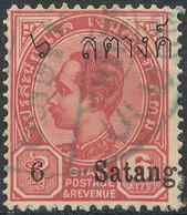 Stamp Thailand 1909 Overprint Used Lot#91 - Tailandia