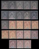 Colonies Françaises - 23 Petites Valeurs Au Type Groupe Neufs * Ou **. - Frankreich (alte Kolonien Und Herrschaften)