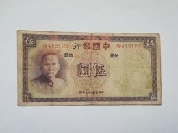 CINA 5 YUAN 1937 - Cina