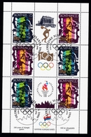 ESLOVENIA 1996 - Hoja Matasellada Juegos Olímpicos - Eslovenia