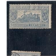 FRANCE1901:PAKETMARKEN Mi.IV Mh* - Parcel Post