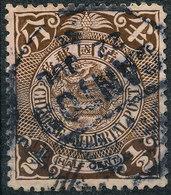 Stamp China 1898-05 1/2c Used Lot4 - Gebraucht