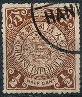 Stamp China 1898-05 1/2c Used Lot5 - Gebraucht
