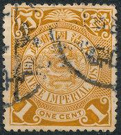 Stamp China 1898-05 1c Used Lot8 - Gebraucht