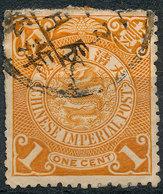 Stamp China 1898-05 1c Used Lot10 - Gebraucht