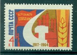 URSS 1964 - Y & T N. 2872 - Révolution D'Octobre - Unused Stamps