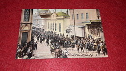 OTTOMAN COUNTERCOOP OF 1909 - 31 MARCH INCIDENT - ARRESTING SOME OF ARTILLARY TROOPS AT CONSTANTINOPLE (BAHÇEKAPI) - Turkey