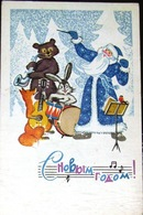 Santa Claus Conductor Cheerful Orchestra Of Animals Bear Playing The Saxosaxophone, Lisa On Guitar, Bunny On Drums USSR - Santa Claus