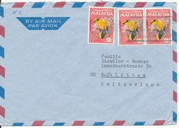 Malaysia Air Mail Cover Sent To Switzerland 24-12-1971 ?? Topic Stamps BIRDS - Malaysia (1964-...)