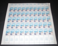 France 1974 Neuf** N° 1828 CROIX ROUGE  Feuille Complète (full Sheet) - Feuilles Complètes