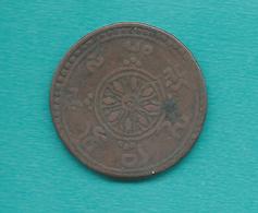 Tibet - Thuben Gyatso - 5 Skar - Year 50 (1916) - KMY17.1 & Year 55 (1921) KMY19 - Chine