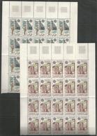 20x ANDORRA - MNH - Europa-CEPT - Architecture - 1979 - Europa-CEPT