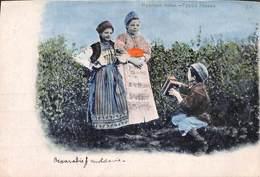 Types Russes (children Music, Colors) - Moldavie