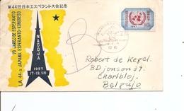 Esperanto ( FDC Du Japon De 1957 à Voir) - Esperanto