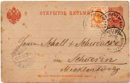 RUSSIA 1897 - Entire Postal Card Of 3 Kopecs With Additional Postage, From Warsaw To Schwerin, Mecklenburg, Germany - 1857-1916 Imperium