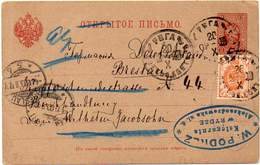 RUSSIA 1903 - Entire Postal Card Of 3 Kopecs With Additional Postage, From Riga To Breslau, Germany - 1857-1916 Imperium
