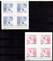 2013 Denmark - 300 Years Trade Treaty With France - Joint Issue With France - Blocks Of 4 MNH** MiNr. 1761 - 1762 - Gemeinschaftsausgaben