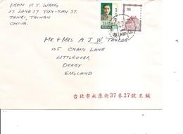Taiwan -Formose ( Lettre  Vers La Grande-Bretagne à Voir) - 1945-... República De China