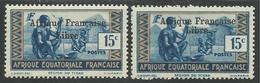 AFRIQUE EQUATORIALE FRANCAISE - AEF - A.E.F. - 1941 - YT 161b** - VARIETE - SURCHARGE ESPACEE - A.E.F. (1936-1958)