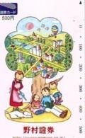Telecarte JAPON * BALLON * MONTGOLFIERE (1745) Hot Air Balloon * Aerostato * Heißluft PHONECARD JAPAN - - Sport