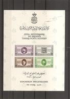Egypte -Timbres Sur Timbres ( BF 1 Non Dentelé XXX -MNH) - Blocks & Sheetlets