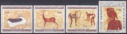 Algerien Algeria 1967 Kunst Arts Kultur Culture Felszeichnungen Petroglyphs Tassili N'Ajjer Antilopen, Mi. 467-0 ** - Algerien (1962-...)