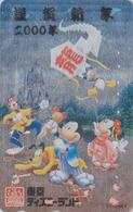 Télécarte Métal ARGENT Japon / 110-209065 - DISNEY Disneyland - Mickey Minnie Cerf Volant Kite - Japan SILVER Phonecard - Disney