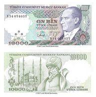 Turkey - 10000 Liras 1989 UNC - Turchia