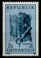 ÖSTERREICH 1969 Nr 1317 Postfrisch S58F81E - 1945-.... 2ème République