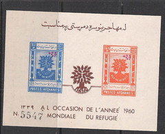 AFGANISTAN 1960  FOGLIETTO ANNO RIFUGIATO - YVERT  BF 1  MNH  XF - Armenia
