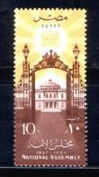 EGYPT / 1957 / NATIONAL ASSEMBLY / MNH / F-VF. - Egypt