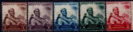 EGYPT / 1954 / AGRICULTURE / FARMER / MNH / VF. - Egypt
