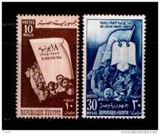 EGYPT / 1954 / 1ST ANNIV OF REPUBLIC / MNH / VF . - Egypt