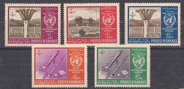 AFGHANISTAN  1963  GIORNATA METEOROLOGICA  YVERT  714-718  MLH  XF - Afghanistan