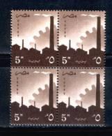 EGYPT / 1957 / INDUSTRY / FACTORY / SKYLINE / MNH / VF . - Egypt