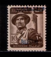 EGYPT / 1955 / PALESTINE / GAZA / MNH / VF . - Egypt