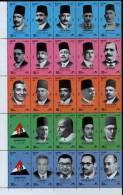 EGYPT / 2004 /  NATIONAL BAR ASSOCIATION SET OF 25 / MNH / VF  . - Unused Stamps