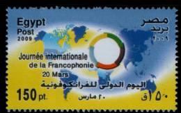 "EGYPT / 2009 / FRANCE / International Day Of ""La Francophonie"" / MNH / VF . - Unused Stamps"