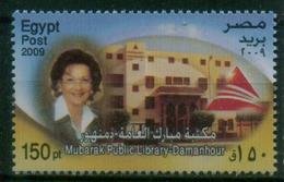 EGYPT / 2009 / SUZANNE MUBARAK / OPENING OF MUBARAK LIBRARY - DAMANHOUR / MNH / VF - Unused Stamps