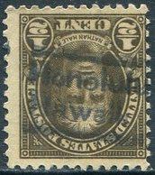 USA Territory Of Hawaii Local ERROR INVERTED Precancel HONOLULU ½ C. Nathan Hale Vorausentwertung Timbre Préoblitéré - Hawaii