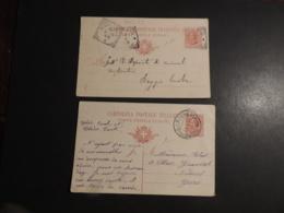 ITALIE  LOT DE 2 ENTIERS POSTAUX CARTE POISTALE - 1900-44 Victor Emmanuel III