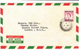 Bahrain / Airmail / G.B. / Wildings - Bahreïn (1965-...)