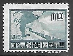 China ??  1961  $10 Mountain Road MNG  Need Knowledge On This Stamp. - 1949 - ... People's Republic