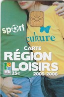 CARTE REGION LOISIRS 25E  2005-2006..REGION HAUTE NORMANCIE - Francia