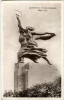 61hom 414 PARIS - EXPOSITION INTERNATIONALE 1937 - Mostre