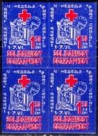 YUGOSLAVIA - JUGOSLAVIA - TBC TAX - RED CROSS - SOLIDARITY - EARTHQUAKES - Block Of 4 - **MNH -1984 - Red Cross