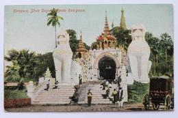 Entrance, Shwe Dagon Pagoda, Rangoon, Myanmar / Burma - Myanmar (Burma)